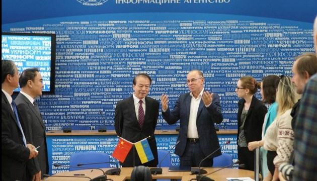 Укрінформ і Сіньхуа підписали Угоду про інформаційне співробітництво