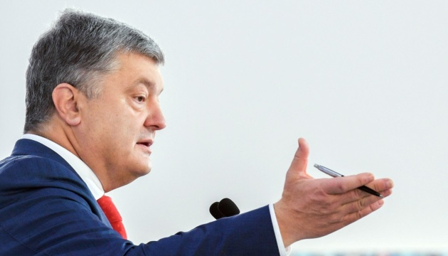 Poroshenko outlines three Ukrainian sectors attracting powerful investments