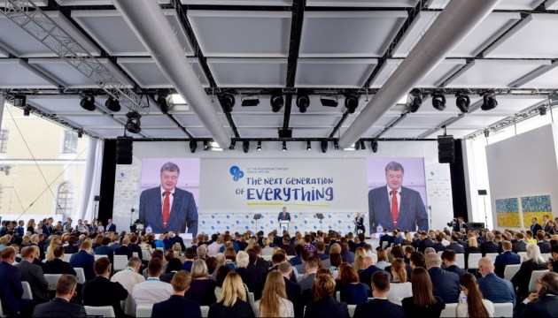 EU as historical project can be completed only with Ukraine - Poroshenko
