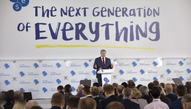 Конкурс в Антикоррупционный суд: Порошенко напомнил о последней возможности