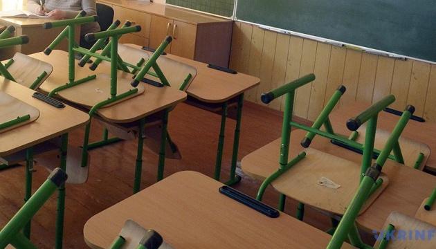 Школи Сєвєродонецька через грип закрили на карантин