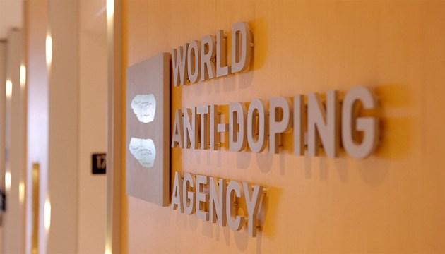 Исполком WADA проголосовал за восстановление РУСАДА в правах