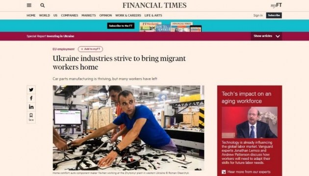 Видання Financial Times відзначило успіхи Вінниці в залученні інвесторів