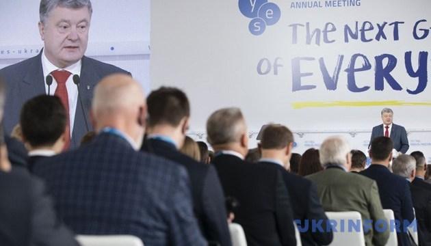 Ни одна страна не будет определять государственный строй Украины - Президент
