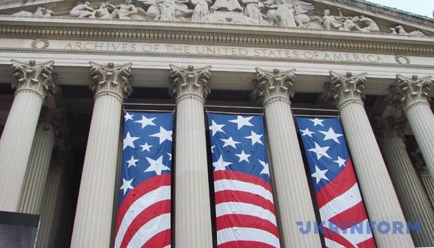 Нэнси Пелоси официально избрана спикером Палаты представителей США