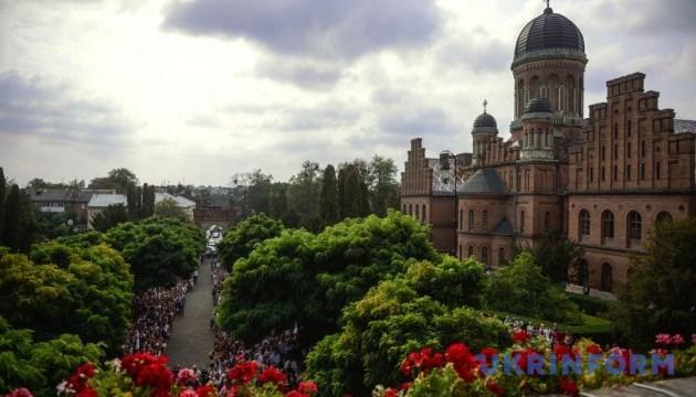 У Чернівцях до Дня туризму влаштують безкоштовні екскурсії