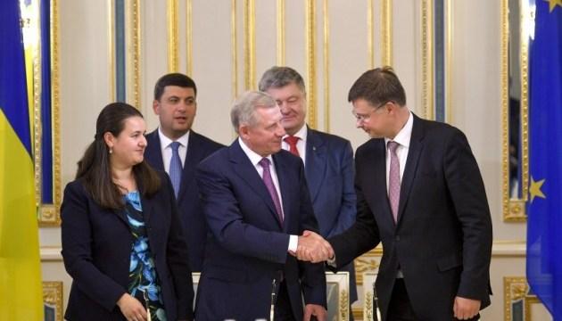 Украина и ЕС подписали соглашение о миллиардной финпомощи
