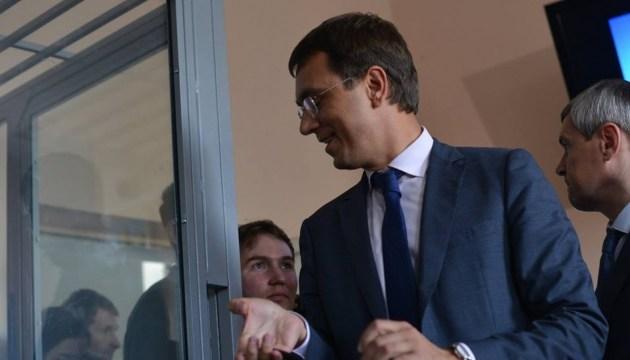 Міністра Омеляна із зали суду відпустили на поруки