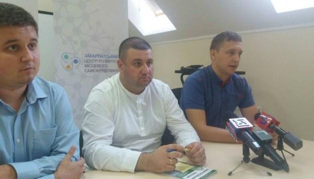 На Закарпатье обсудили ход медицинской реформы в ОТГ