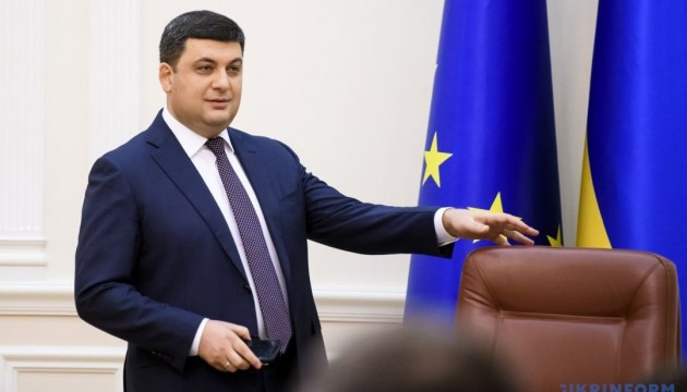 PM Groysman: Nord Stream 2 means complete dependence on Russia