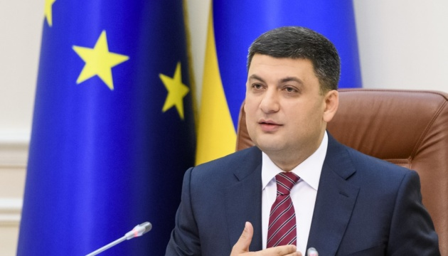 PM Groysman: Ukraine-Germany trade turnover could reach EUR 10 bln