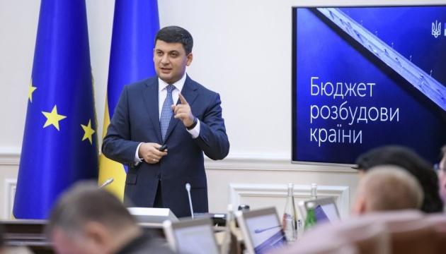 Уряд схвалив проект бюджету-2019 та негайно внесе його у Раду
