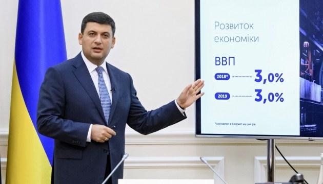 Гройсман: до кінця року середня заробітна плата може становити 10 тис грн