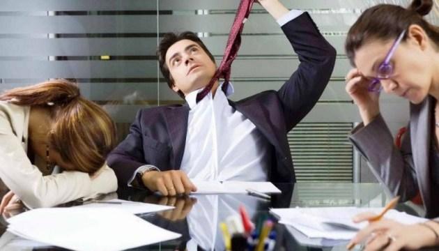Що робити, коли під кінець робочого тижня