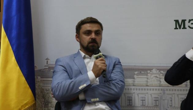 ЕСПЧ назначил первое заседание относительно оккупации Крыма