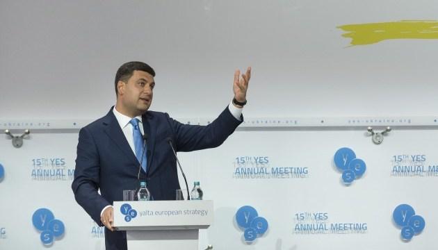 Украине необходимо перенять мировые практики для разминирования Донбасса - Премьер