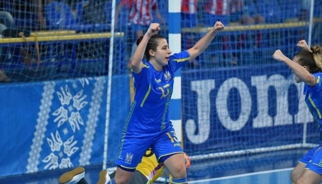 Футзал: Женская сборная Украины разгромила Казахстан и вышли на Евро-2019