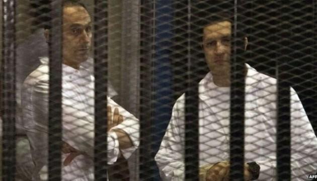 У Єгипті заарештували синів екс-президента Мубарака