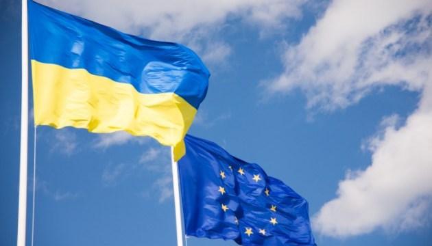 Засідання комітету Україна-ЄС пройде у трьох українських містах