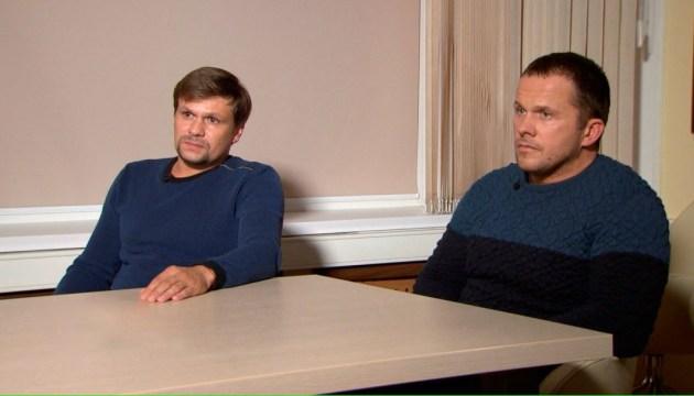 Петрову і Боширову допомагали медик і куратор з посольства РФ — The Mirror