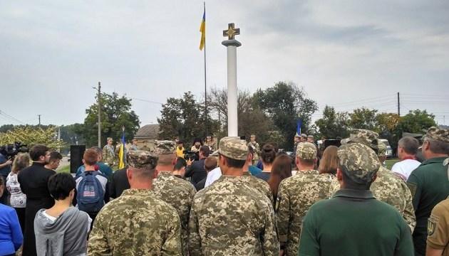 На Одещині відкрили меморіал воїнам Армії УНР