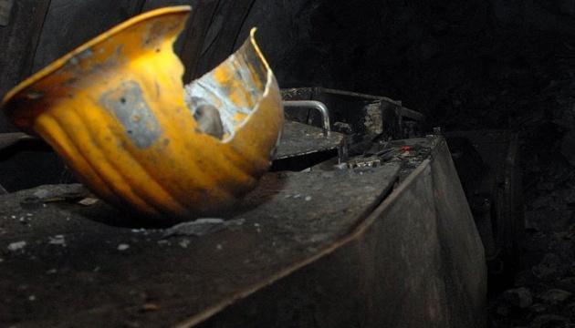 В Кривом Роге под землей в шахте