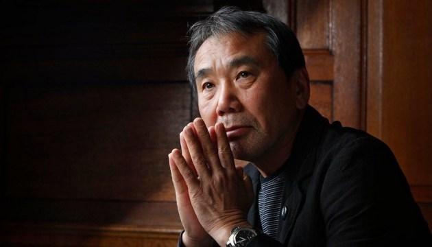 Мураками отказался от номинации на альтернативного Нобеля по литературе
