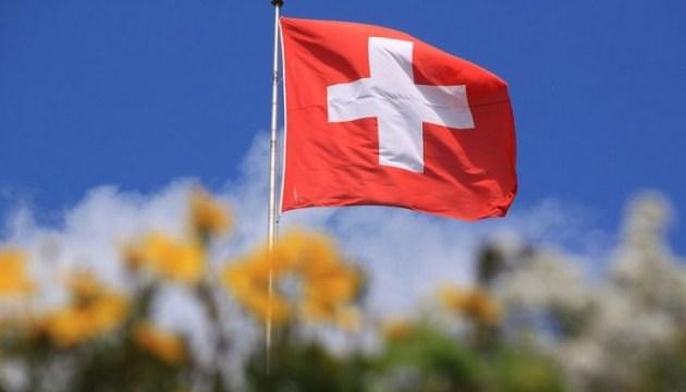 Кожен четвертий дипломат РФ у Швейцарії є шпигуном - ЗМІ