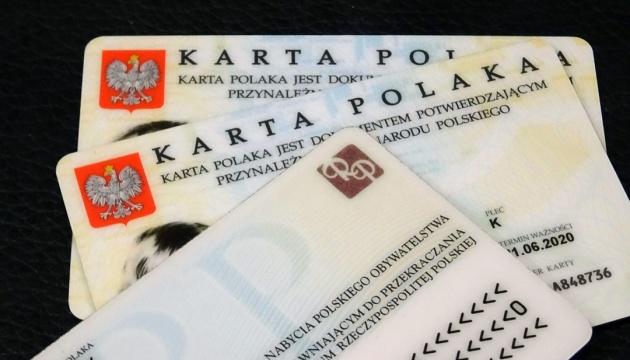 Заявки на карту поляка у I півріччі подали майже три тисячі громадян України