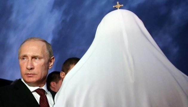 РПЦ пішла в розкол. Московські ж кроки не скасовують Томос для України