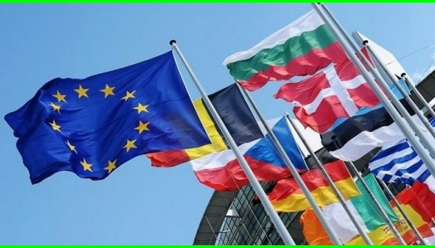 EU foreign ministers to discuss sanctions against organizers of 'elections' in Donbas on Nov. 19