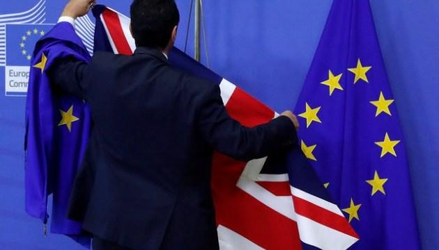 В Австрии назвали главную тему неформального саммита ЕС