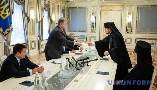 Poroshenko: Ucrania se encuentra en la fase final para que se conceda el Tomos