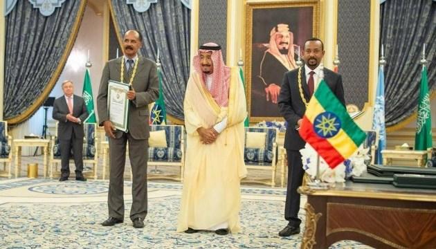 Эритрея и Эфиопия подписали договор о мире через 18 лет после войны