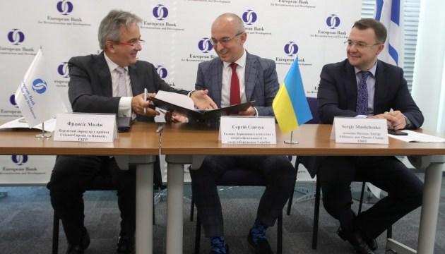 При поддержке ЕБРР в Украине стартует сертификация энергоэффективности зданий