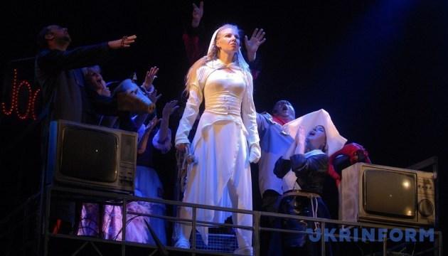 У Вінницькому муздрамтеатрі репетирують прем'єру - рок-оперу