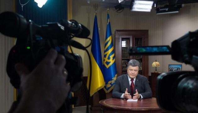 Украинский солдат с 1 января должен получать не меньше 10 тысяч - Порошенко