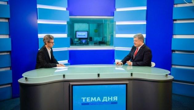 Petro Porochenko: À partir du 1er janvier, le salaire minimum dans l'armée sera porté à 10 000 hryvnias