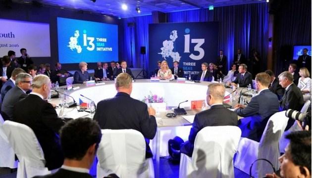 У Бухаресті стартував саміт Ініціативи Трьох морів