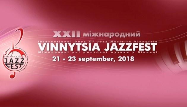 Усіх натхненних джазом запрошують до Вінниці на фестиваль
