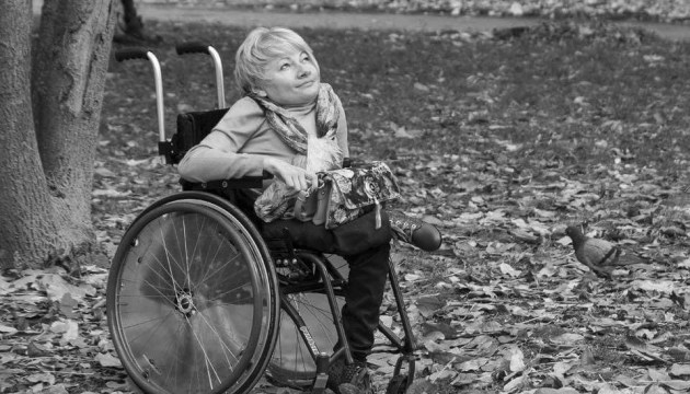 Померла урядовий уповноважений з прав людей з інвалідністю Раїса Панасюк
