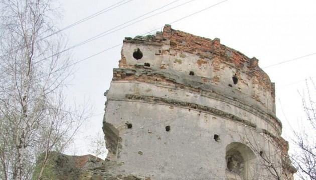 奥斯特罗格市的中世纪城堡将变身艺术空间