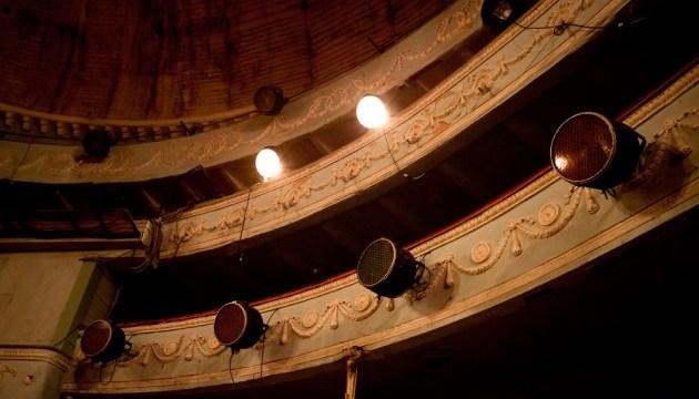 Харьков предлагает бесплатное путешествие по цирку-театру