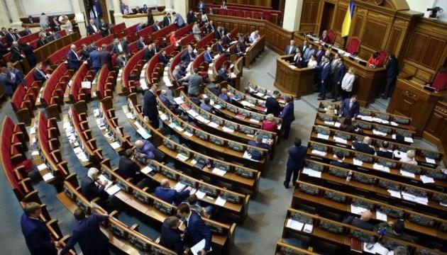 Рада приняла закон об условиях обеспечения переселенцев соцжильем