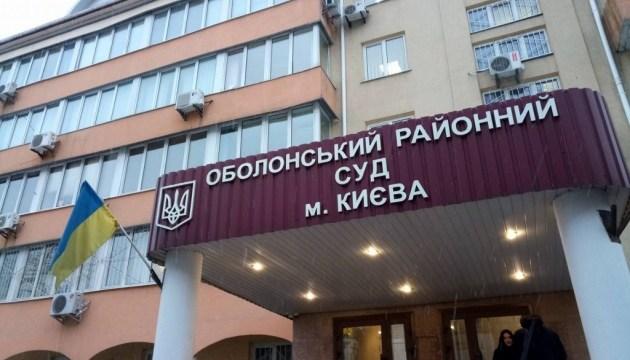 В Оболонському райсуді пояснили рішення у справі Януковича