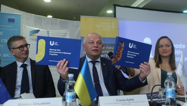 Kubiv presents 'Trade with Ukraine' export brand