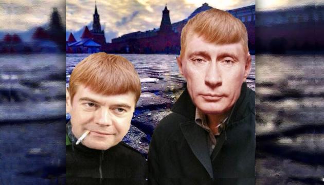 Медведев-2024: Пять сценариев развития России