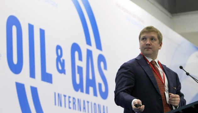 Ukraine's Government, IMF reach compromise on gas price increase