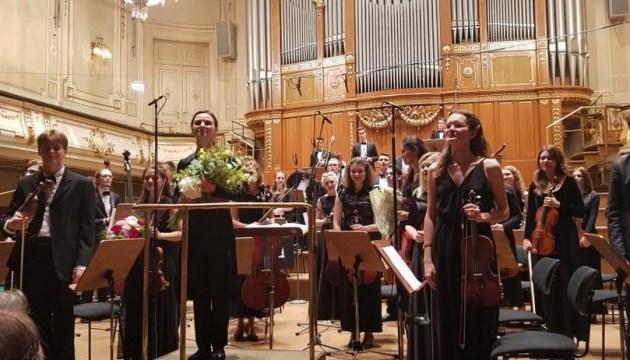 Молодіжний оркестр з України відкрив музичний сезон у Грацькій філармонії в Австрії