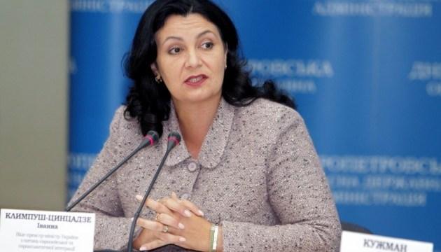 У Дніпрі обговорили подолання проблеми гендерної нерівності